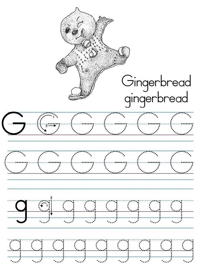 Kindergarten Letter G Writing Practice Worksheet Printable – G Worksheets for Kindergarten