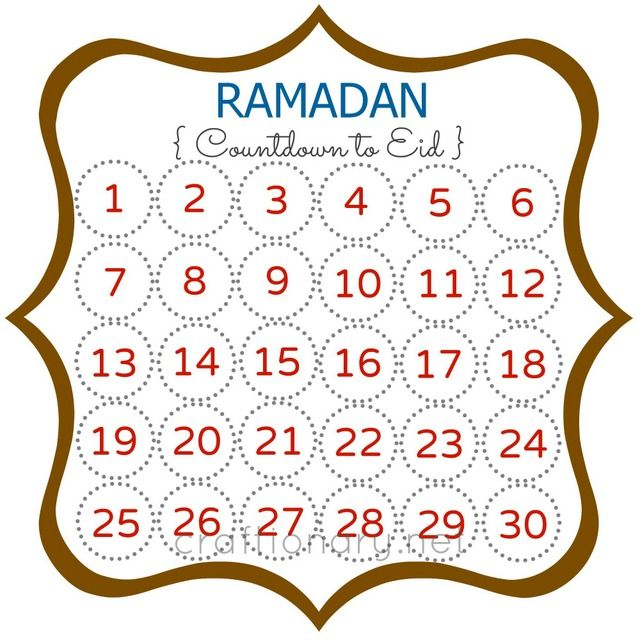 ramadan calendar free printable eid ramadan crafts pinterest