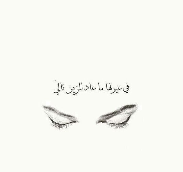 Ask Fm Work Quotes Inspirational Poetic Words Funny Arabic Quotes