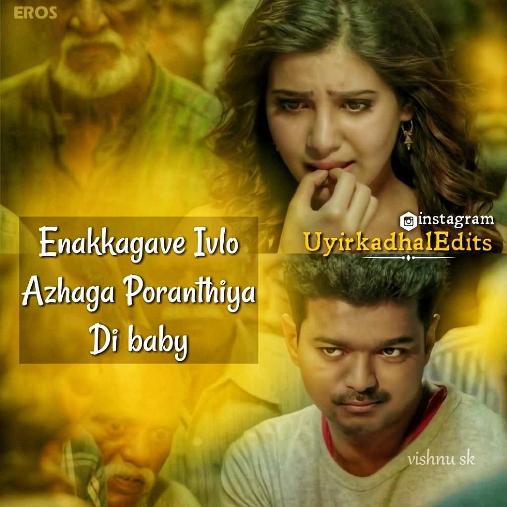 Pin By Bhuvaneswari On Love Quotes Love Feeling Images Photo Album Quote Tamil Love Quotes