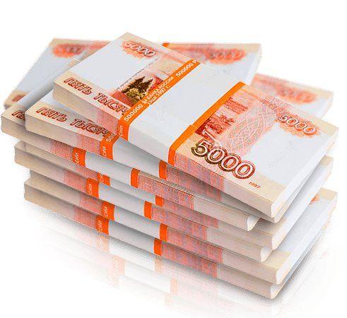 Заговор чтоб быстрее получить деньги возврат денег за товар ненадлежащего качества закон