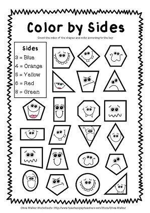 Free Printable Kindergarten Math Worksheets Geometry