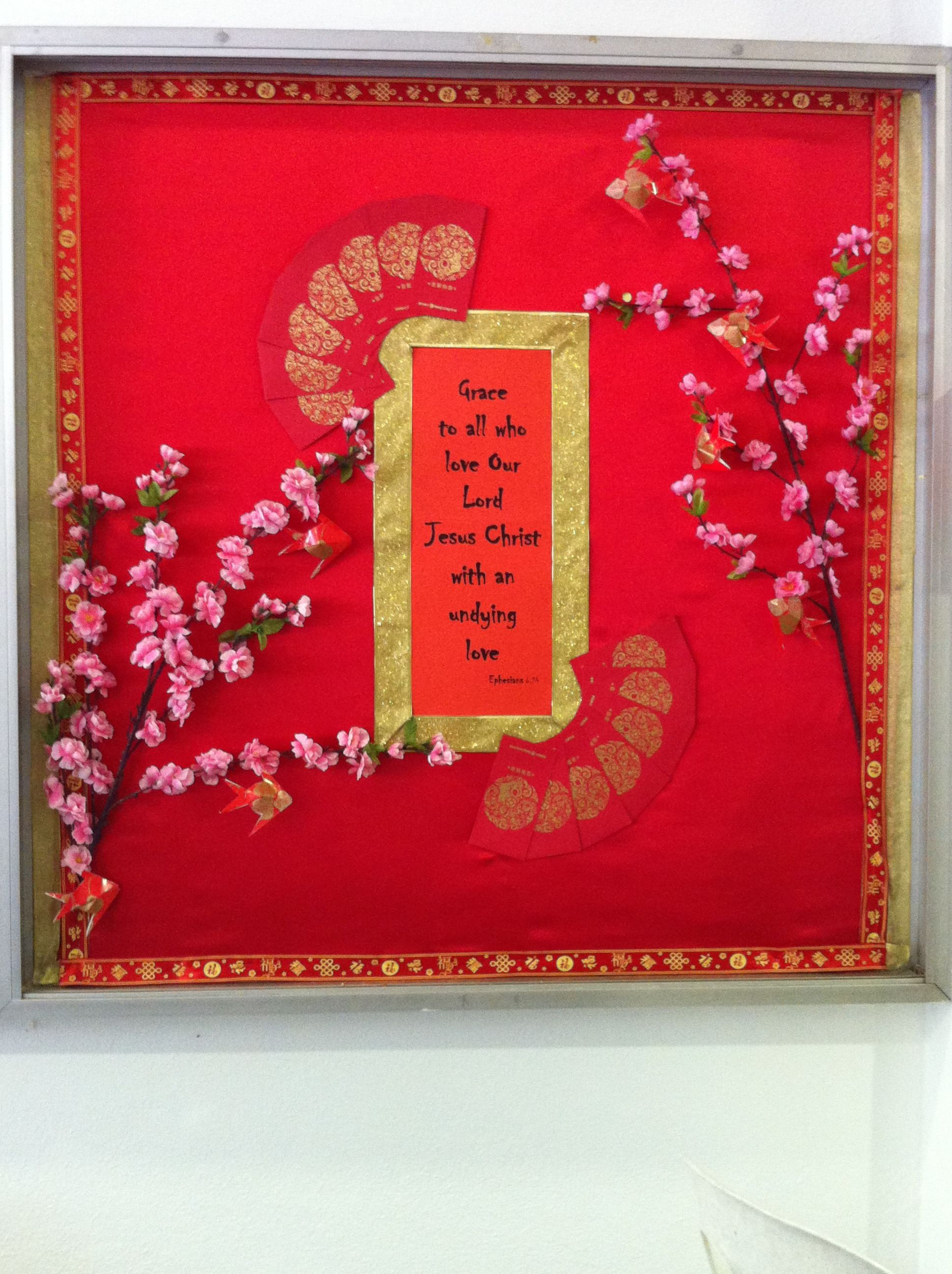 Chinese New Year Mood For Church Bulletin Board Autumn Art Ideas For Kids Chinese New Year Decorations Chinese Arts And Crafts