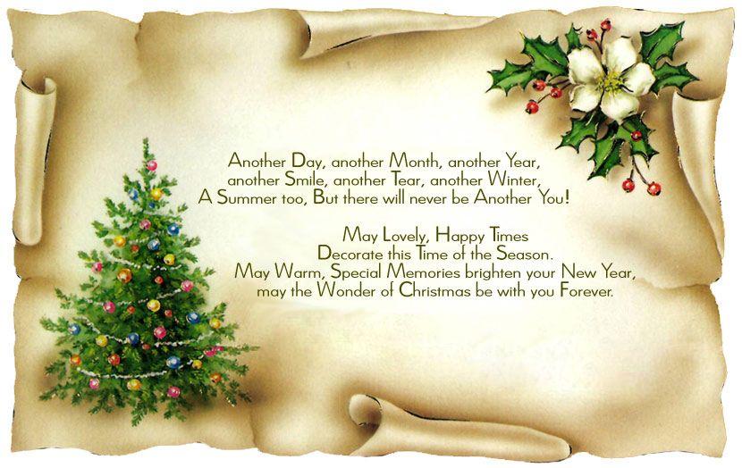 Английские открытки на новый год с поздравлением