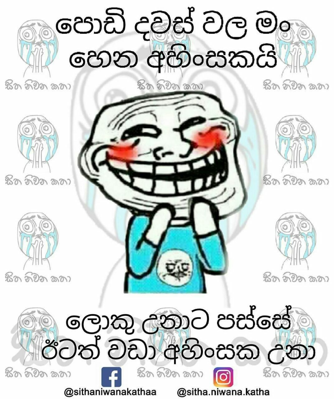 Pin By Fathi Nuuh On Sinhala Jokes Funny Images Funny Jokes Quotes