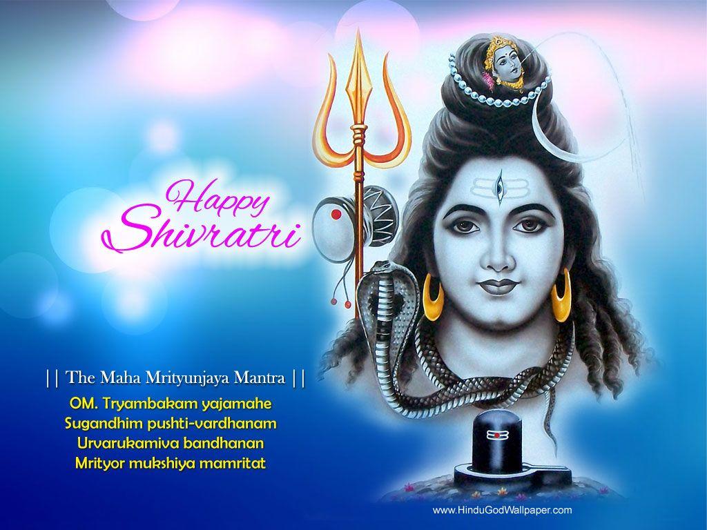 Happy Maha Shivratri Wallpapers Free Download Mantra Packers