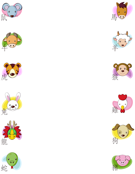 printable chinese new year border free gif jpg pdf and png downloads