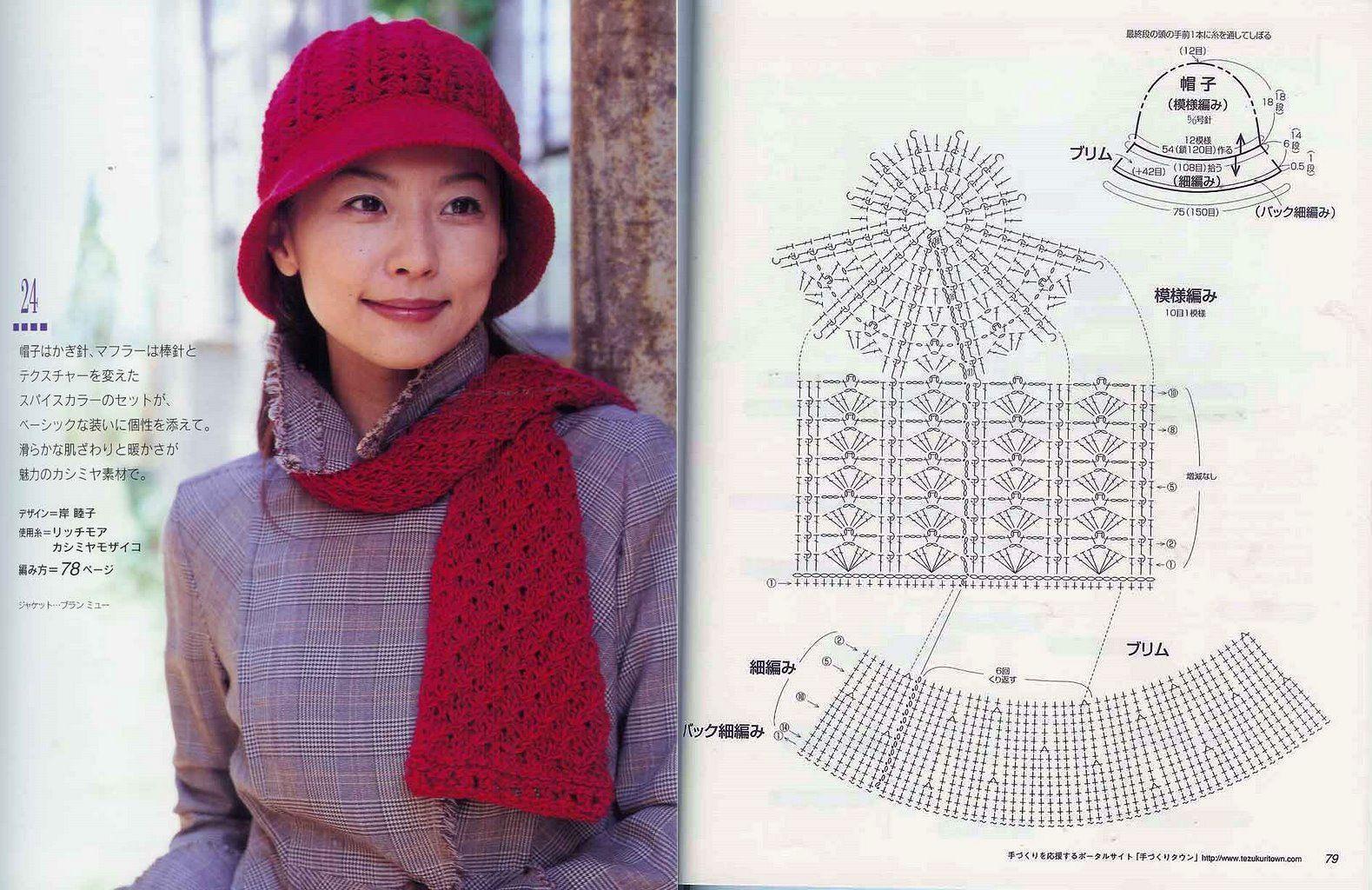 Crochet Set Cloche + Matching Scarf | c : bonet | Pinterest ...