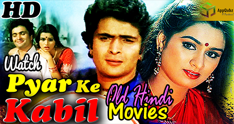 Get It On Your Mobile Device By Just 1 Click We Designed Old Hindi Movies App For Hindi Movie Fans Old Bollywood Songs Old Hindi Movie Songs Hindi Movie Song