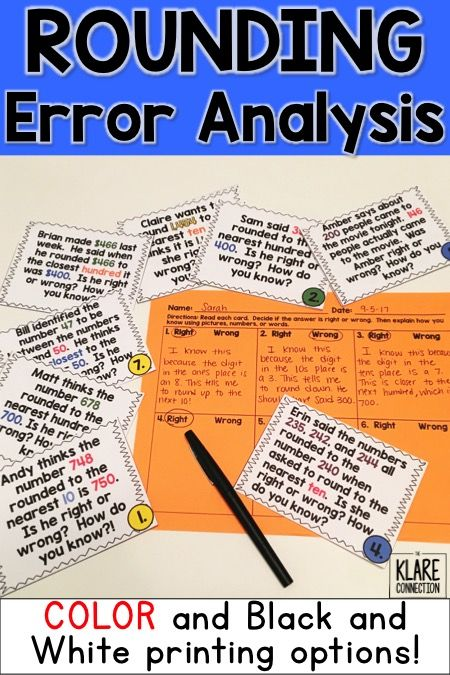 Error Analysis Rounding A 3rd Grade Review Hunt Error