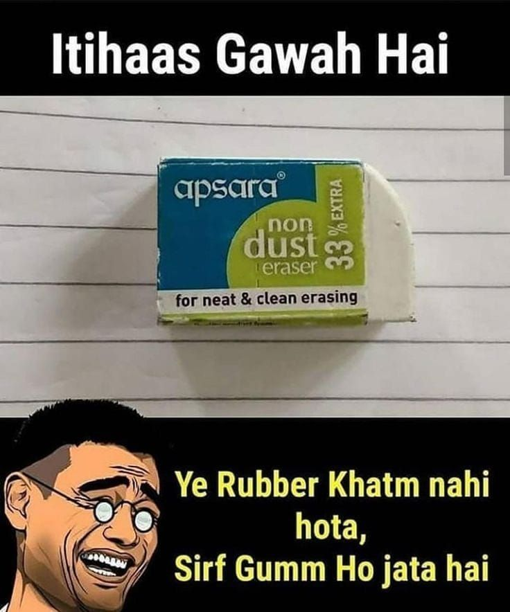 Funny Memes School Quotes Funny Funny Jokes In Hindi Fun Quotes Funny