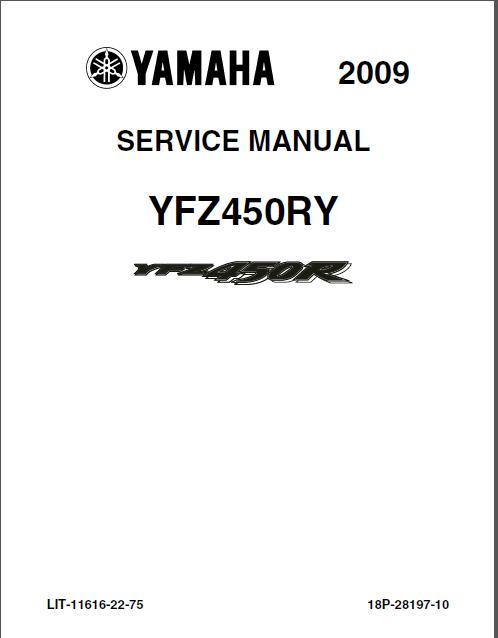 Yamaha Yfz450r Yfz450ry 2007 Full Service Repair Manual Repair Manuals Manual Repair