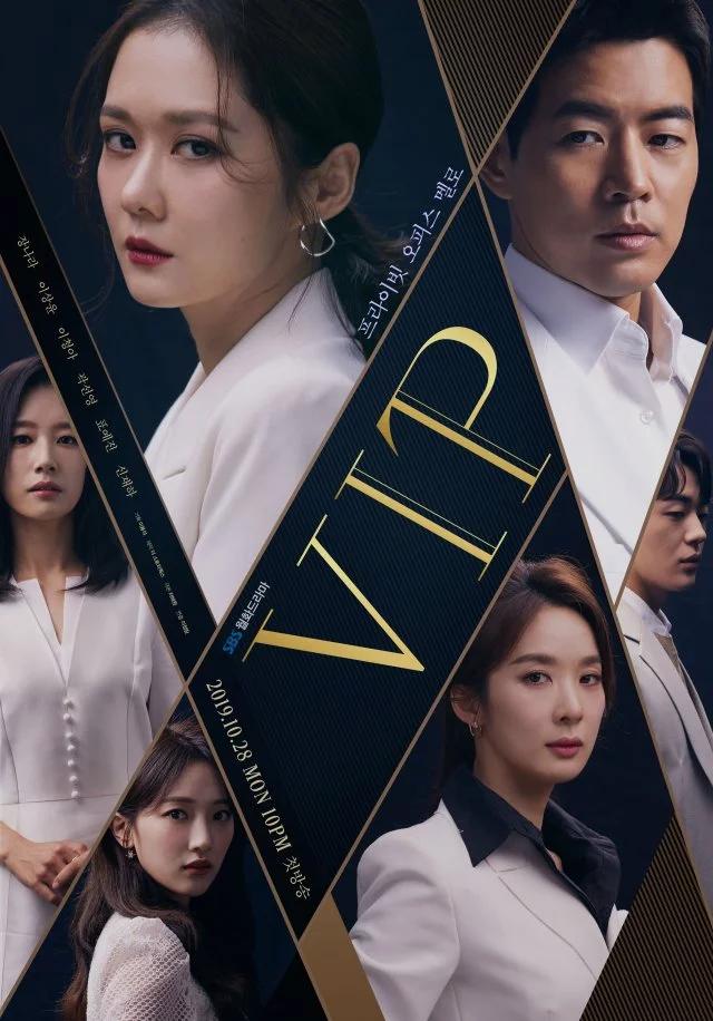 Ratings Vip Starts Off With 6 8 Ver Doramas En Espanol Doramas En Espanol Latino Doramas Coreanos Romanticos