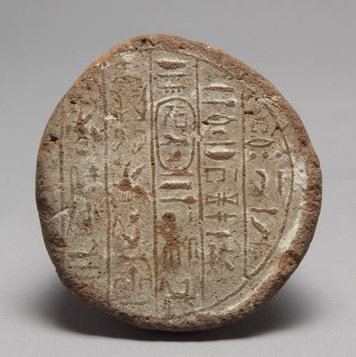 Grave cone of Ra mesi | | 25th Dynasty, the time of Taharqa, 690-664 BC