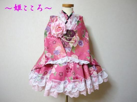 【キッズ90~120】ピンク牡丹 着物ドレス 作り帯セット , ~姫