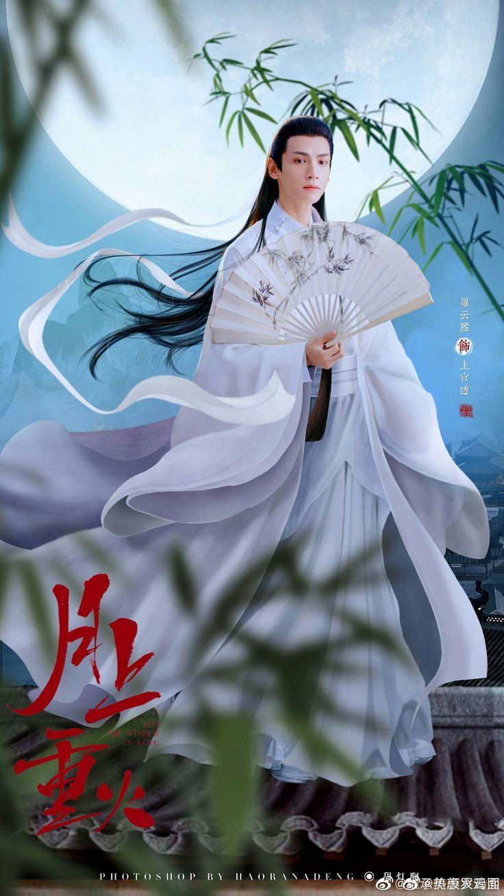 Luo Yun Xi Aesthetic trong 2020 Hình ảnh, Diễn viên, Nữ thần