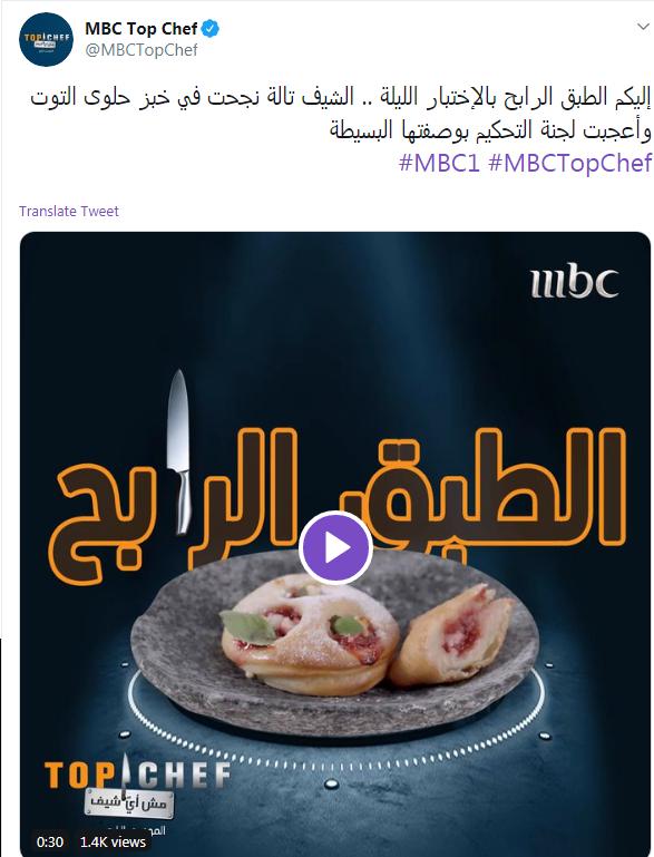 فيديو هند القحطاني وهي ترقص يثير غضب قبيلة قحطان في السعودية نشرت الناشطة على مواقع التواصل الاجتماعي السعودية هند القحطاني فيد Novelty Lamp Lava Lamp Novelty