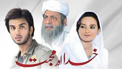 Pin By Ayesha Imran On New Arrival: Must Watch Pakistani Dramas In 2019