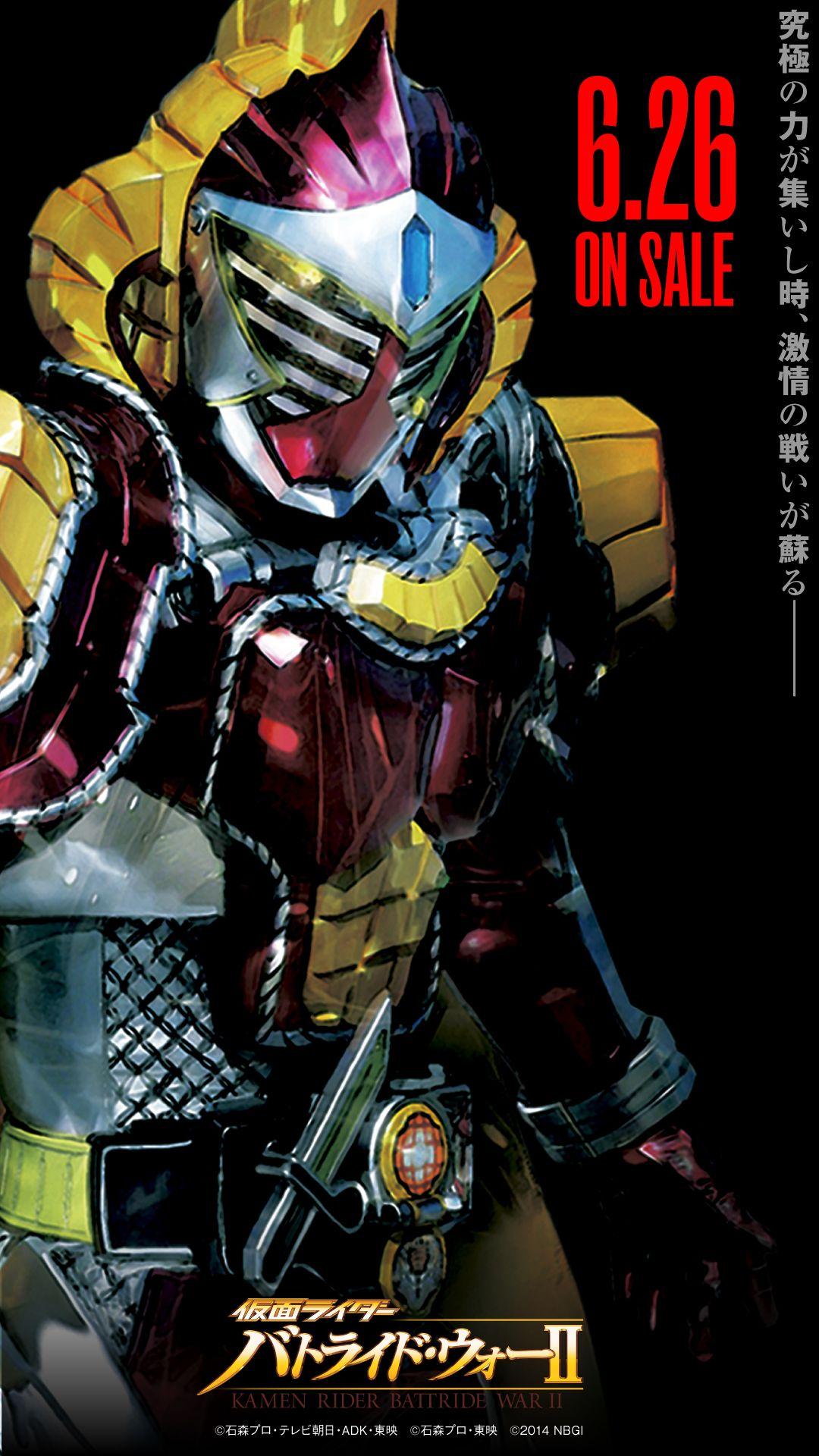 Kamen Rider Baron Mango Arms Kamenrider Maskedrider 仮面