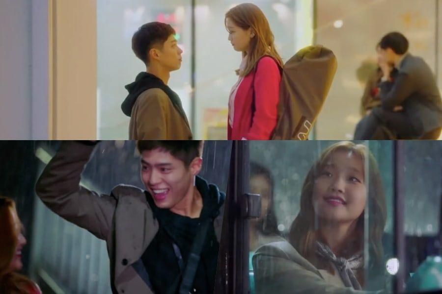 Watch: Park Bo Gum And Park So Dam Get Hearts Racing In 1st Teaser For New tvN Drama