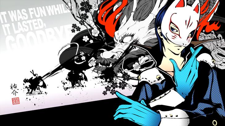 Persona 5 Wallpapers Persona 5 Anime Persona Persona 5