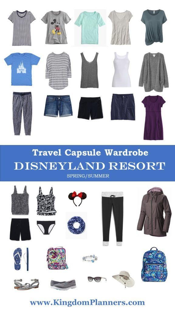 The best travel capsule wardrobe for a trip to Disneyland #travelwardrobesummer