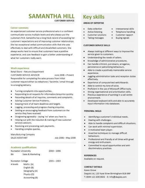 Professional Customer Service Resume - http\/\/jobresumesample - skills on resume for customer service