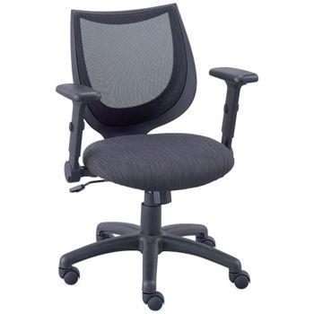 Fling Petite Flip Arm Task Chair Petite Office Chair