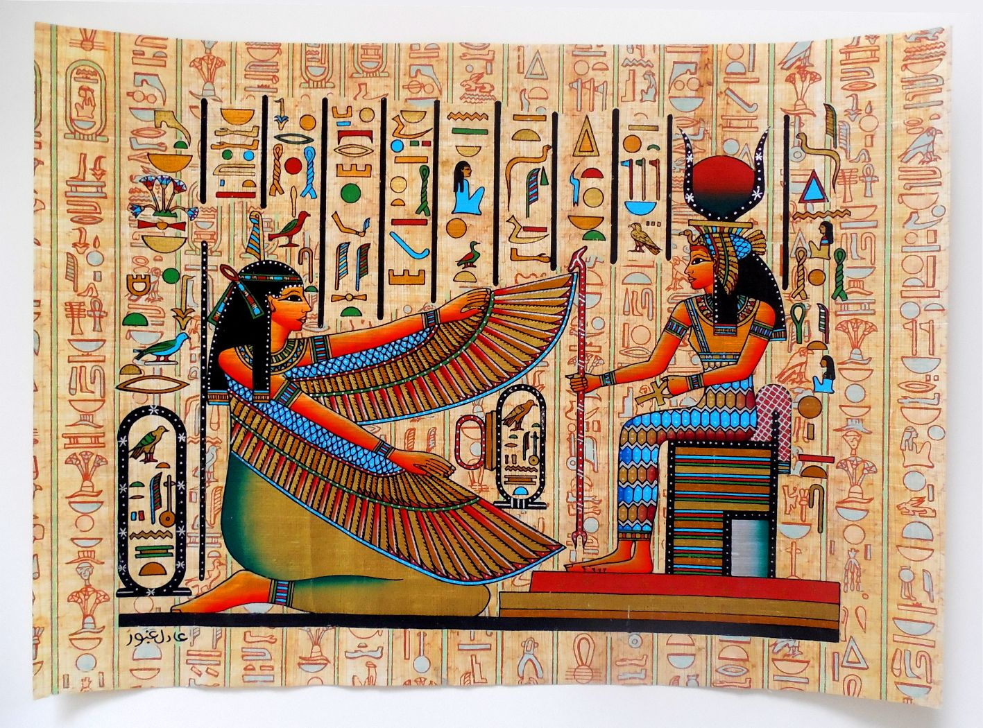 Maat and Isis | Ancient Egyptian Papyrus Painting | Ancient ...