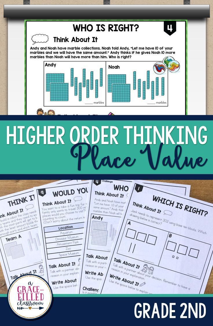 Higher Order Thinking: Place Value (2nd grade) ~Paperless and ...