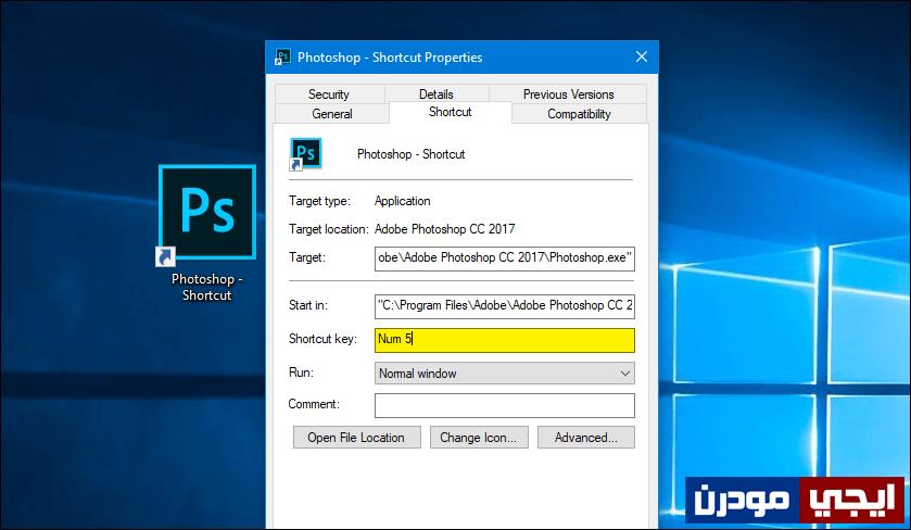 تشغيل البرامج على الحاسوب بواسطة الآلة الحاسبة فى الكيبورد Photoshop Shortcut Shortcut Key Photoshop