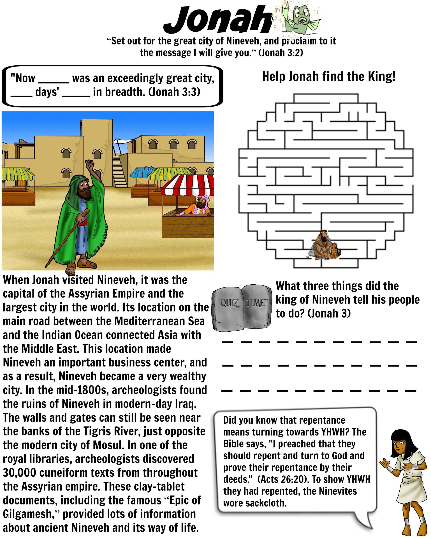 Jonah Goes To Nineveh Bible Worksheet