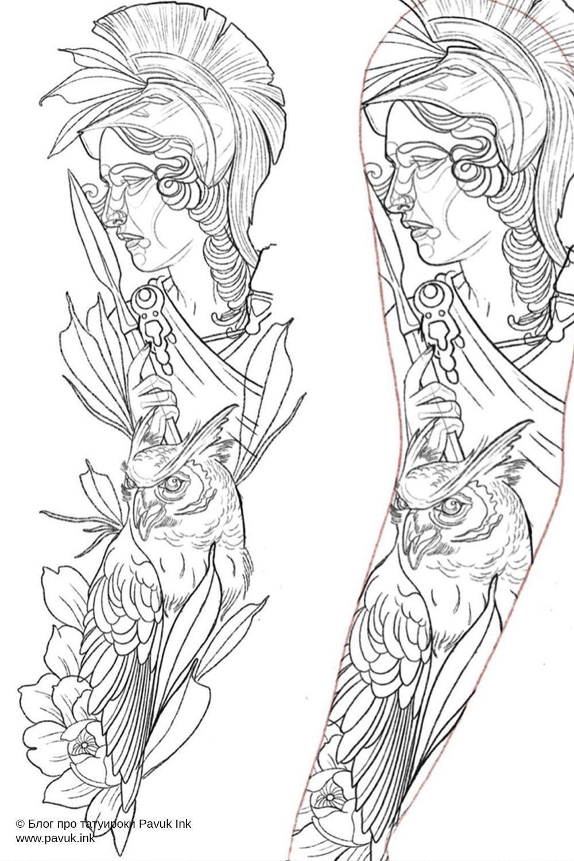 Эскиз тату рукав Афина и сова | Блог про татуировки pavuk.ink