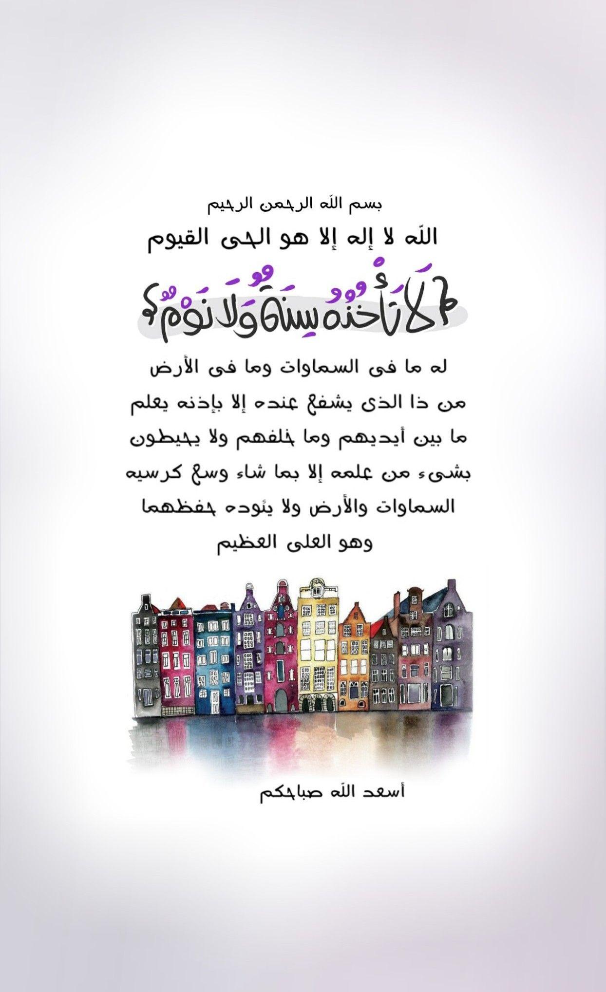 Beetlejuice Lydia Strange T Shirt Romantic Love Quotes Good Morning Greetings Quran Quotes