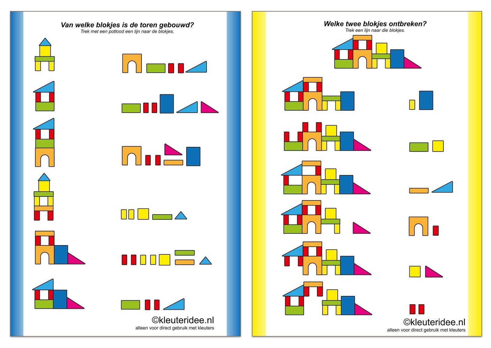 Free Building Block Worksheets From Kleuteridee