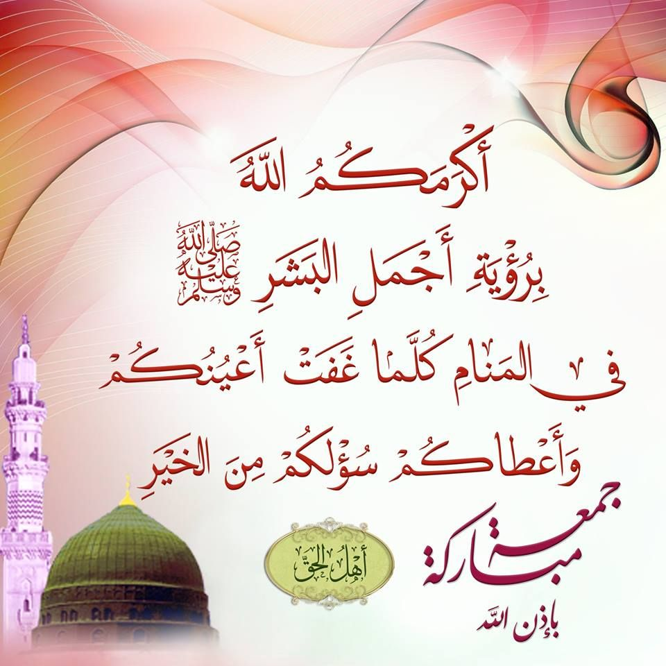 Pin By Zahrat Afaf On دعاء من القلب Romantic Love Quotes Islamic Caligraphy Islam