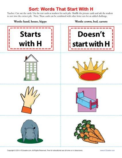 Words Starting With H  Worksheets Alphabet games and Common core