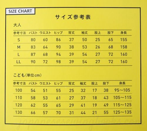 Size Chart Bust Waist Hip Back Length Sleeve Length Rise Inseam Height Japanese Sewing Sewing Book Book Crafts