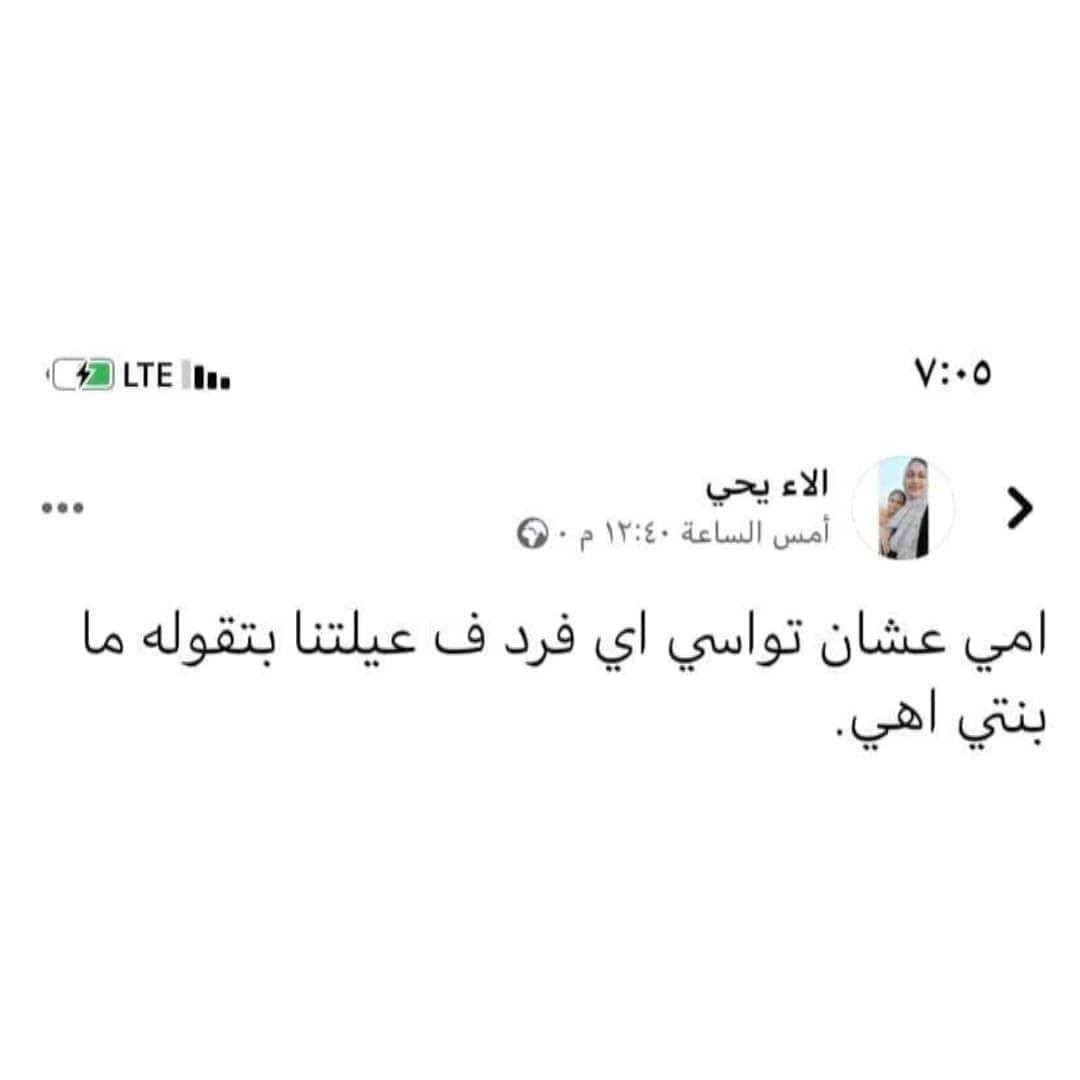 Pin By Bts V On مستحيل تخرج بدون ما تضحك Math Math Equations Arabic Calligraphy