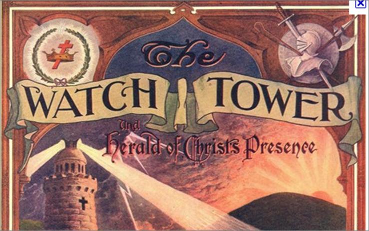 Jehovah Witness Watchtower Showing Masonic Symbols A Cross