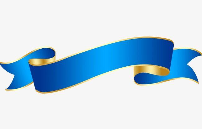 الملايين من Png الصور والخلفيات والمتجهات للتحميل مجانا Pngtree Vintage Ribbon Banner Ribbon Png Ribbon Banner