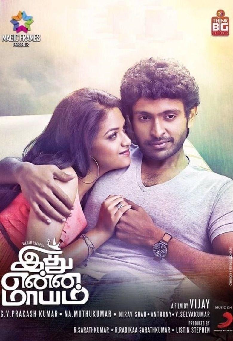 Do Balwaan 2017 Hindi Dubbed Watch Online Free Download Hd Tamil Movies Online Movies Online Free Movies Online
