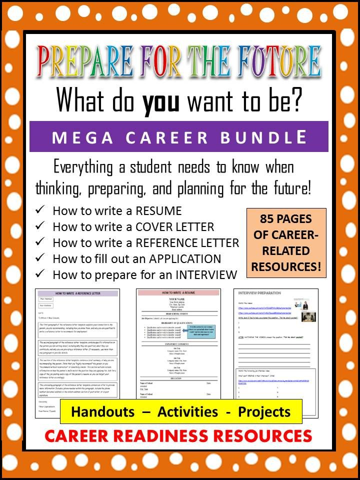 Career Exploration Activities BUNDLE (resume, cover letter, job - how to prepare resume