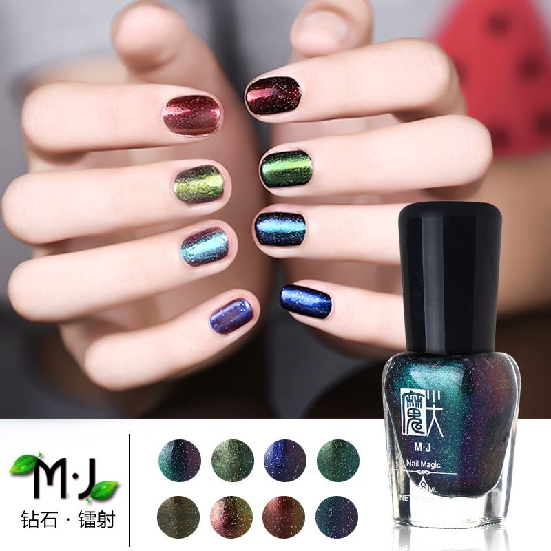 New Nail Art Aurora Style Nail Polish Brand Nail Varnish Enamel ...