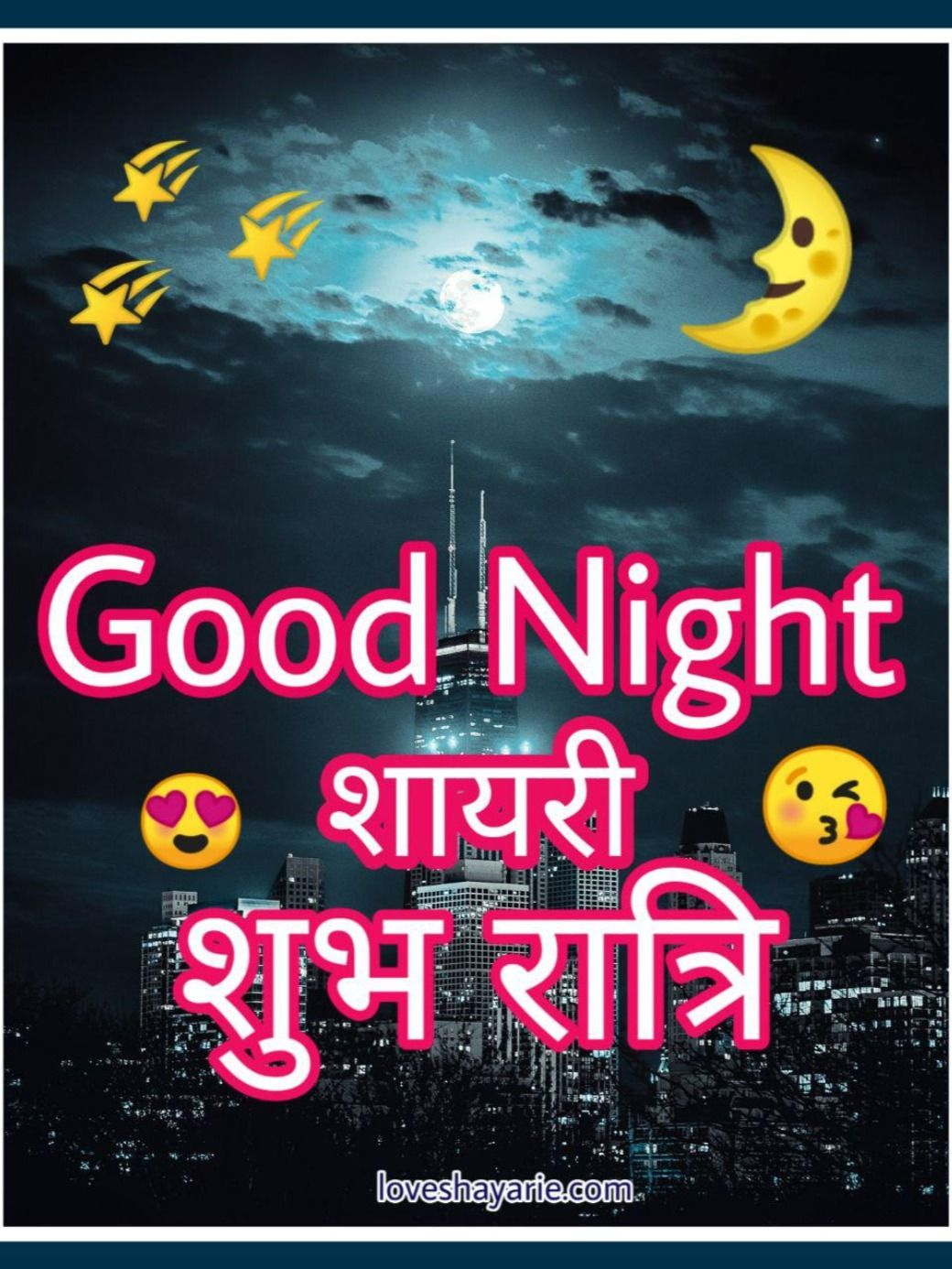 Good Night Shayari in 2020 Good night wishes, Good night