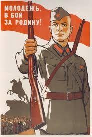 Картинки по запросу Советский плакат партизаны