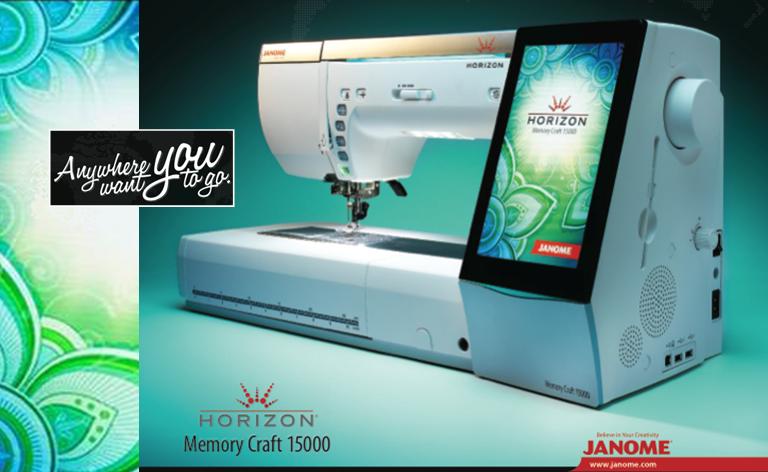 Janome MC15000