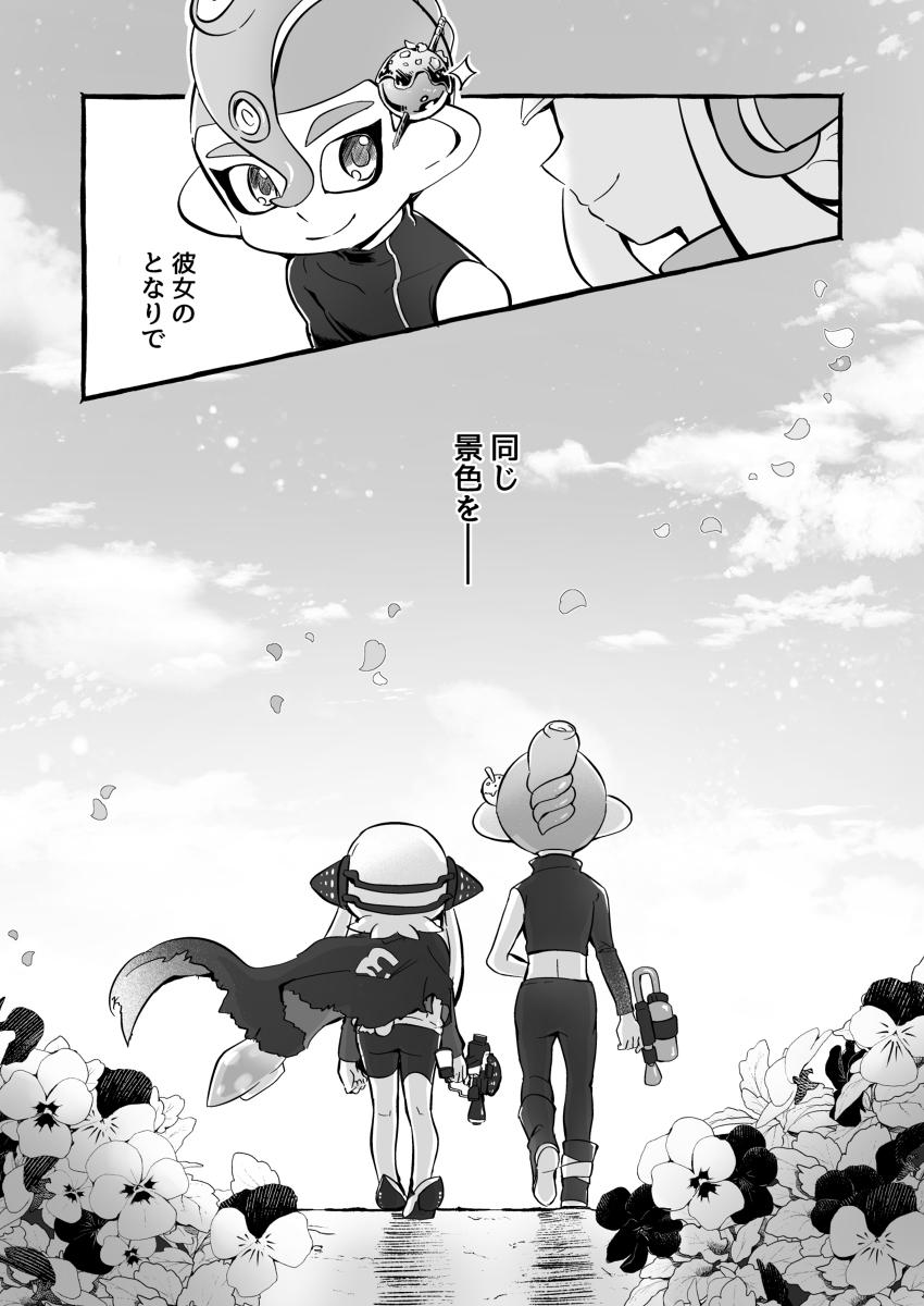 pixiv 漫画 サムネ