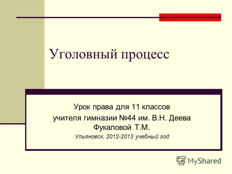 Списывай.ру немнцкий 7 класс гальскова яковлева