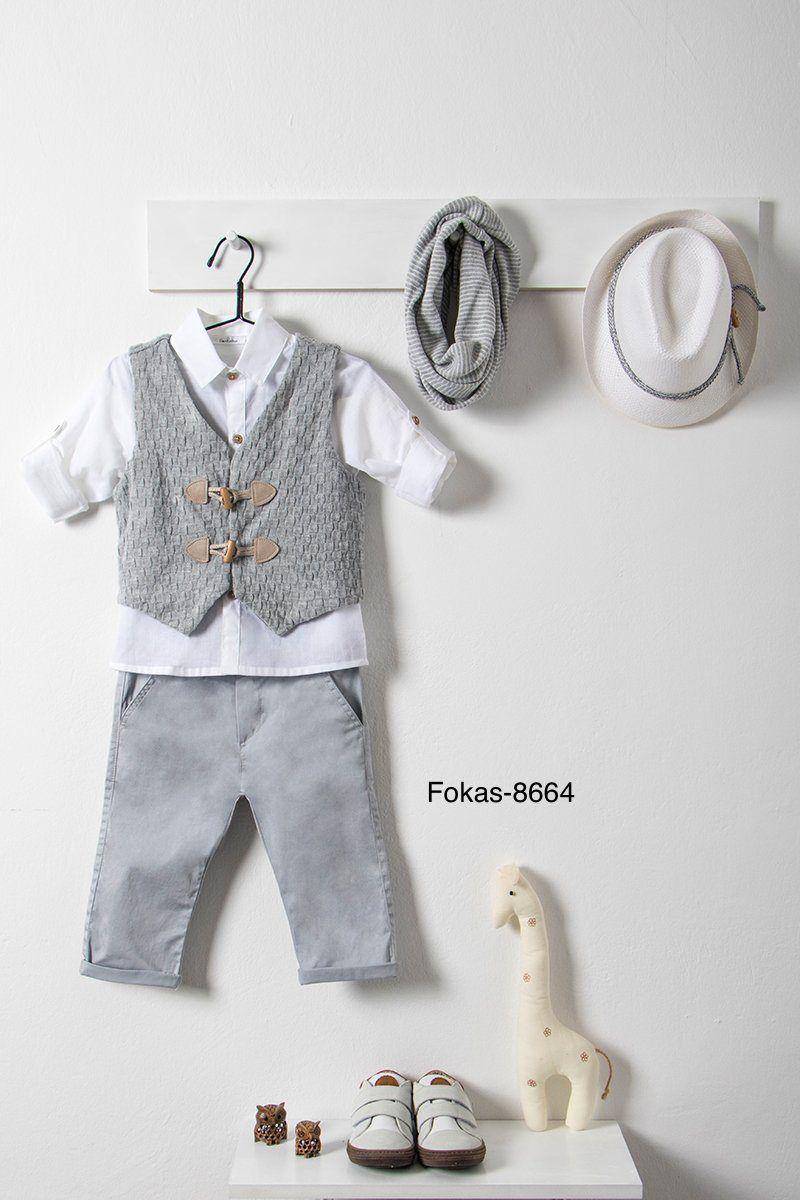 b21ce46e86a Βαπτιστικό ρουχο για αγόρι απο την Bambolino | Βαπτιστικά ρούχα ...
